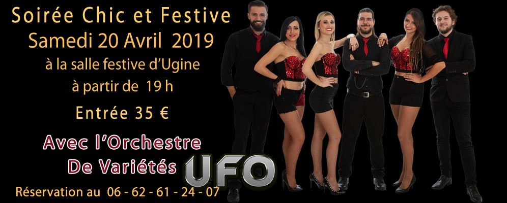 Banniere orchestre carau soiree ufo 2019 m perrin